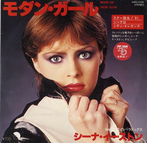 Sheena Easton - When He Shines / Right Or Wrong